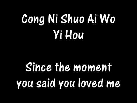 Tong Hua Karaoke Version Guang Liang