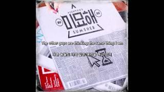 미묘해 - Sumsher (feat. 택우, PDAY) [ENG SUB / HANGEUL]