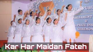 KAR HAR MAIDAN FATEH SONG MOTIVATIONAL DANCE BY NASIR HUSSAIN CHOREOGRAPHER