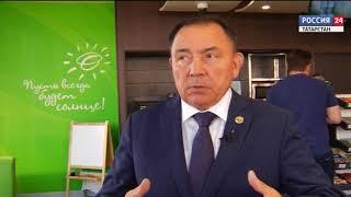 Смотреть видео Россия 24  Интервью Гумар Яруллин от 14 сентября онлайн