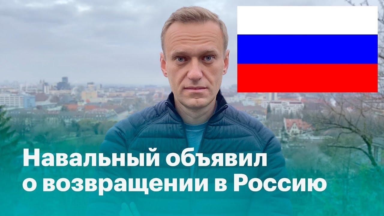 Навальный прилетает 17 января. Что готовит власть? Дмитрий Потапенко и Майкл Наки