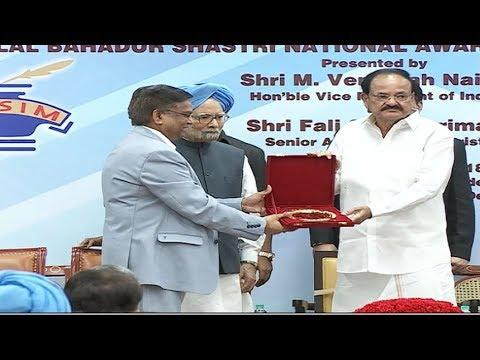 Lal Bahadur Shastri was an exemplary leader, says Vice President