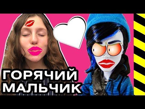 КРУТЫЕ куклы Монстер Хай Инвизи Билли новый семестр Monster High Dolls Invisi Billy New Scaremester