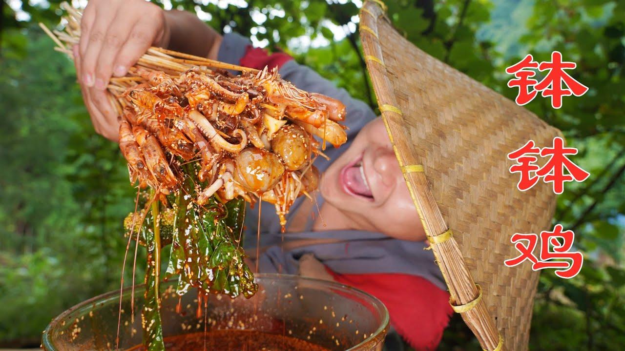 【Shyo video】小伙做四川名菜钵钵鸡,藤椒红油各一锅,麻辣鲜香,双倍过瘾!