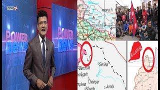 भारतको 'दादागिरी', नेपाली भूमि भारतको नक्सामा, अस्वीकार्य : नेपाल सरकार - POWER NEWS