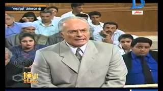 العاشرة مساء|سبحان الله شاهد يوسف فوزي يصاب بنفس المرض الذي مثله في مسلسل أوبراعايدة