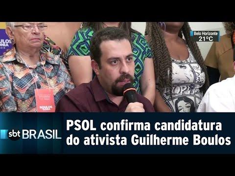 Durante evento, PSOL confirma candidatura de Boulos à presidência | SBT Brasil (21/07/18)