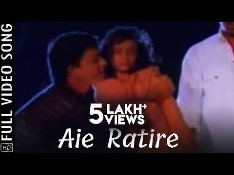 Aie Ratire  Video Song   Sahara Jaluchhi Odia Movie    Uttam , Siddhanta , Jyoti Mishra