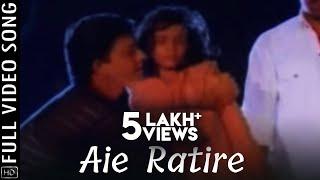 Aie Ratire Song | Sahara Jaluchhi Odia Movie | Uttam , Siddhanta , Jyoti Mishra