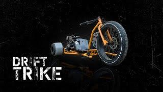 Что такое Дрифт Трайк?. Drift Trike байк для новичков.