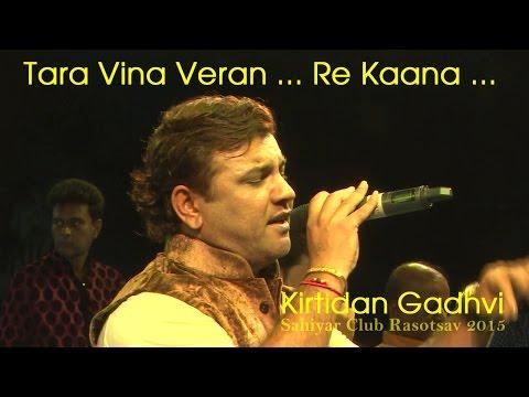 Tara Vina Veran   Re Kaana   Kirtidan Gadhvi  Live Dandiya IMusic
