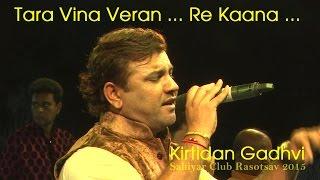 Tara Vina Veran | Re Kaana | Kirtidan Gadhvi  Live Dandiya IMusic