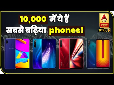 Best Smartphones: Rs