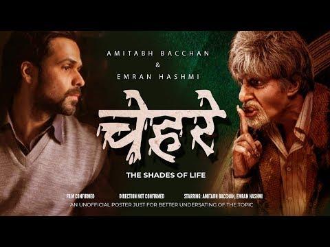 Chehre Movie 2019   Starring Amitabh Bachchan & Emraan Hashmi Mp3
