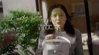 2000年ごろのタイガーの電気ポット とく子さんのCMです。富田靖子さんが...