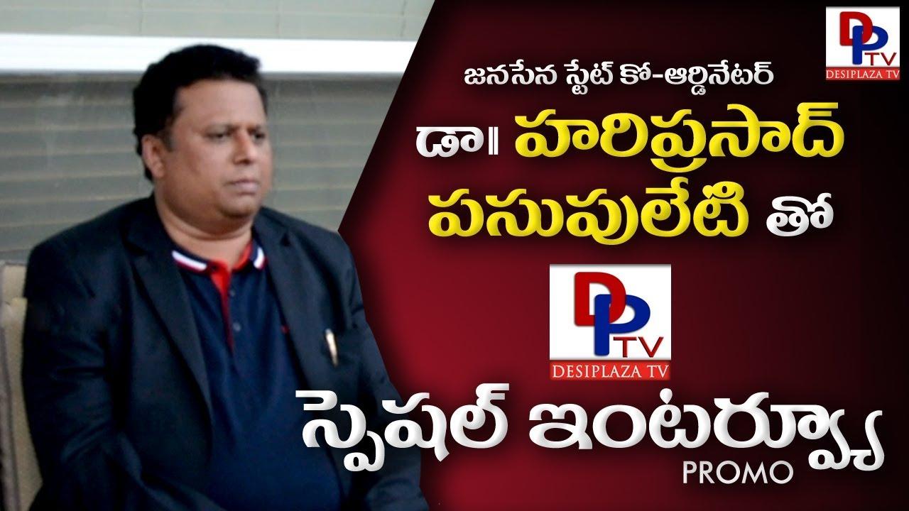 JanaSena State Coordinator Dr.Hari Prasad Pasupuleti Exclusive Interview with Desiplaza