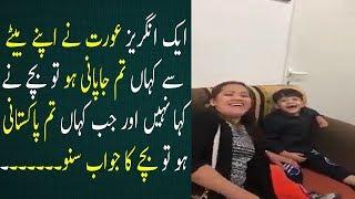 Amazing talented kid loving pakistan, Pakistani talented kid, sweet kid