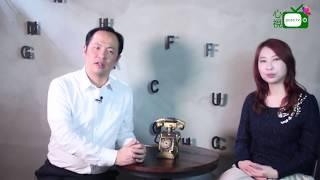 【心視台】香港婚姻及家庭治療師 楊雪盈姑娘-婚姻糾紛的處理方法