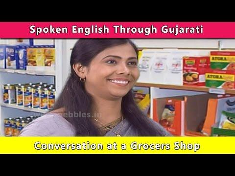 English Conversation At A Grocer' Shop | Spoken English Through Gujarati | Learn English In Gujarati