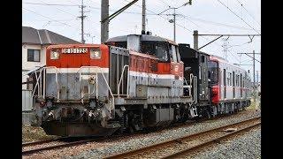 名鉄9100系(9101F)甲種輸送 豊川にて