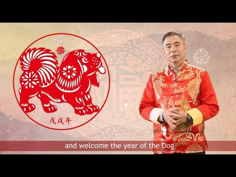 DSM China President WeiMing Jiang about Chinese New Year