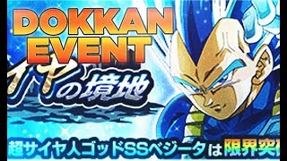 DEMONSTRATION DOKKAN EVENT VEGETA BLUE EVOLUTION! ONE TURN!| DOKKAN BATTLE FR