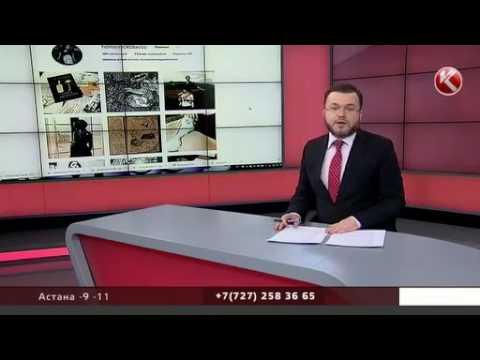 Голая дочь президента Алия Шагиева возмутила тысячи интернет пользователей