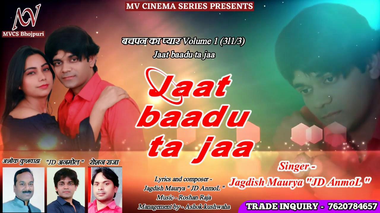 Jaat attitude status - YouTube