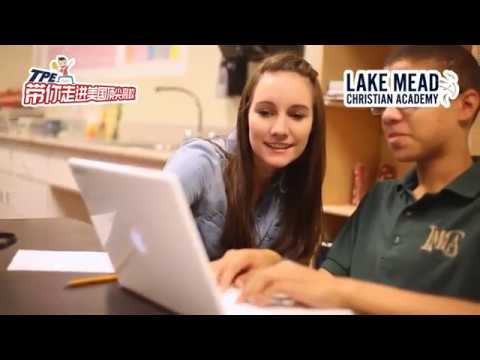 TPE?????????? - Lake Mead Christian Academy???????