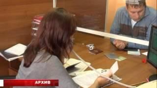 Kovrov TVC 121112  ПЕНСИОН ГОТ