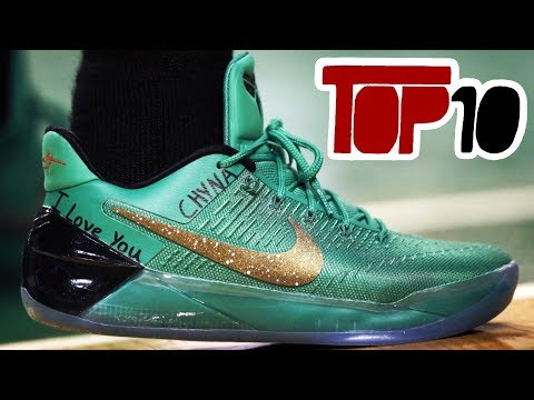 Top 10 Nike Kobe A.D. Shoes Of 2017