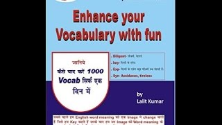 Ultimate Tricks English Vocabulary for MTS,LDC Bank po and SSC CGL | In Hindi (PART- 20)