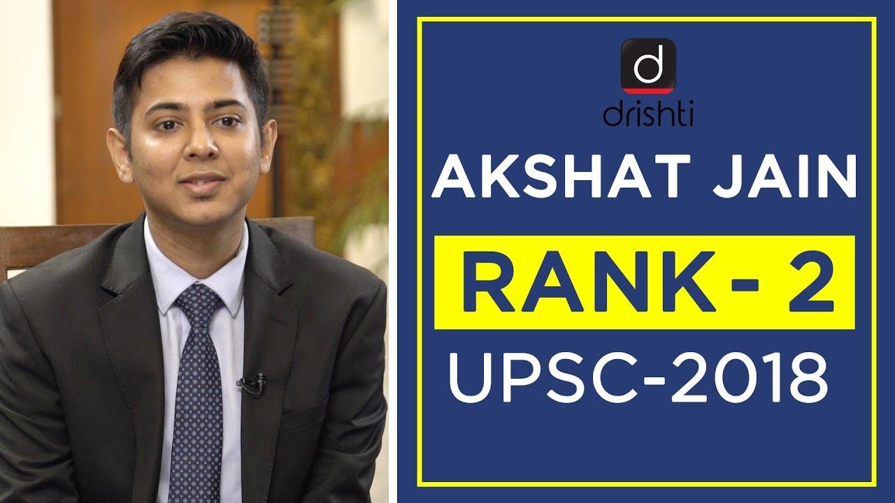 Download UPSC Topper Mock Interview, Akshat Jain (Rank 2, CSE 2018)