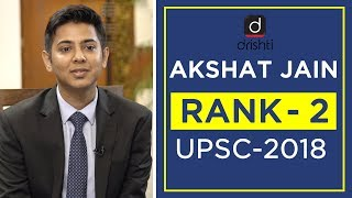UPSC Topper Mock Interview, Akshat Jain (Rank 2, CSE 2018)