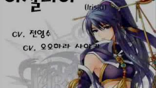 Tartaros online cv (KR/JP)