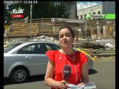Телеканал Київ: 09.06.17 Столичні телевізійні новини 13.00
