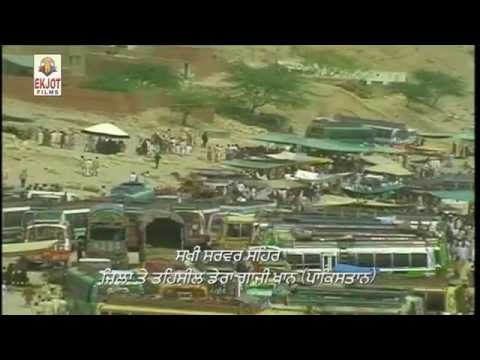 Lakh Data Ji Di Jiwan Katha Part 1 | Peer Nigahe Wala | Ghulla Sarhale Wala | Released on 2013