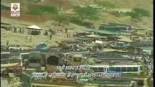 Lakh Data Ji Di Jiwan Katha | Part 1 | EKJOT Films | Ghulla Sarhale Wala | Released on 2013