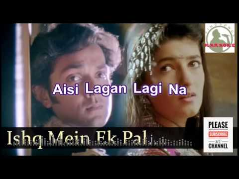 Ishq Mein Ek Pal | Barsaat  karaoke Song Track For Male Singers