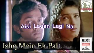 Ishq Mein Ek Pal | Barsaat karaoke Song Track For Male Singers
