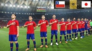Japan vs Chile - COPA AMERICA 17 June 2019 Gameplay