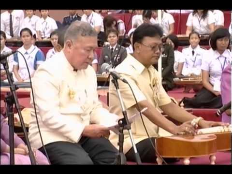 ดนตรีไทยอุดมศึกษา ครั้งที่ 39 ณ มหาวิทยาลัยศรีนครินทรวิโรฒ
