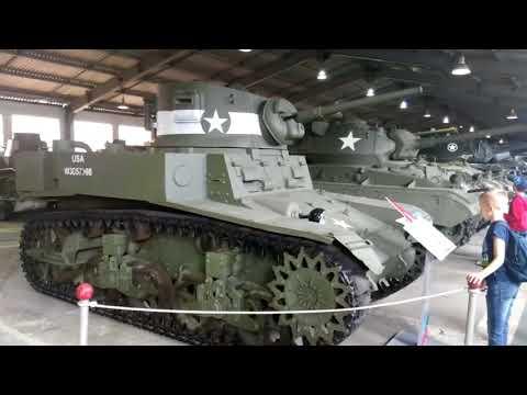 Кубинка - танковый музей.