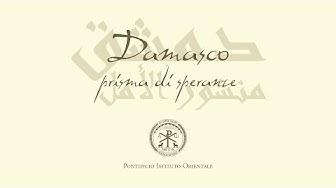 Damasco: prisma di speranze - Live Stream - Day 1