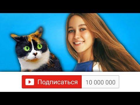 5 Блогеров которые Наберут 10 млн подписчиков 🍋 Получится? - Видео с YouTube на компьютер, мобильный, android, ios