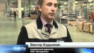 Инвестпроект двигатель ЯМЗ 530 Телеканал Россия 24