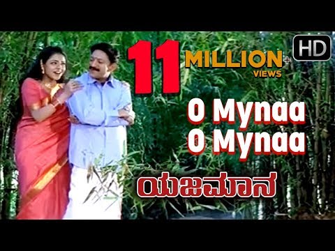 O Mynaa O Mynaa Romantic Video Song || Yajamana || Rajesh Krishnan  || Vishnuvardhan Hit Songs HD