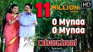 Video O Mynaa O Mynaa Romantic Video Song || Yajamana || Rajesh Krishnan  || Vishnuvardhan Hit Songs HD download MP3, 3GP, MP4, WEBM, AVI, FLV November 2017