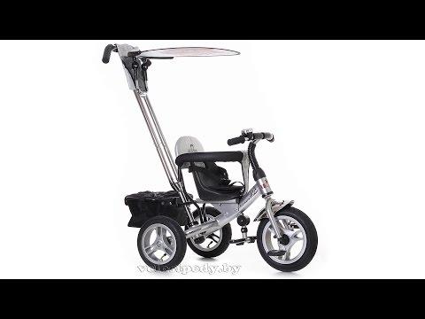 Сборка детского трехколесного велосипеда Lexus Trike Next Generation Air Maxi