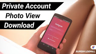 Instagram Private Account View? | Insta Private Account | How To Photo-Video View & Download? |2020